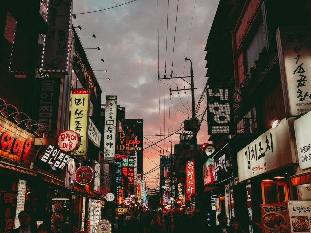 Korea Street Culture